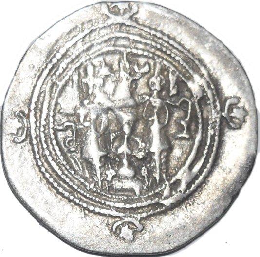 Dracma de Cosroes II. 413a10