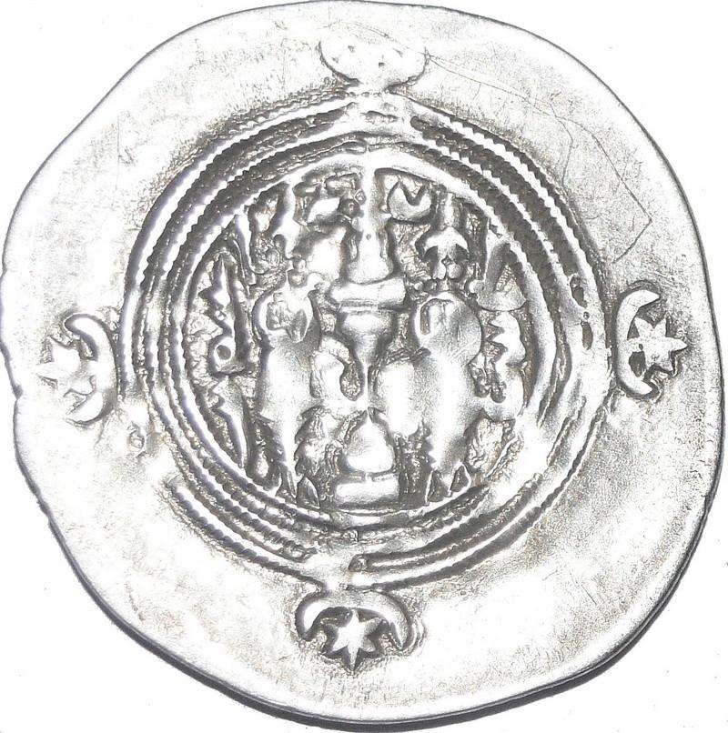 Dracma de Cosroes II.  414a10