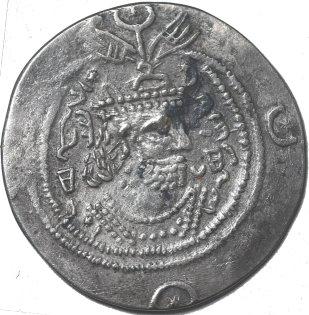 Falso dracma sasánida 41510