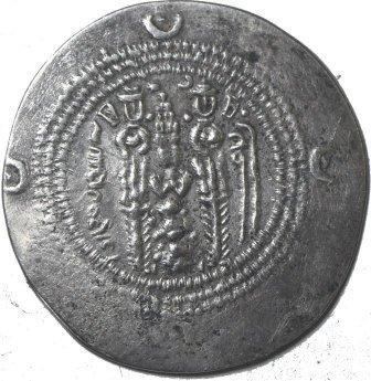 Falso dracma sasánida 415a11
