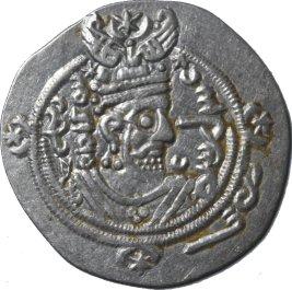 Hemidracma o dirham tabarí de Khurshid. Año 90 PYE 41610