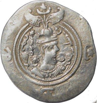 Dracma de Cosroes II. 42210