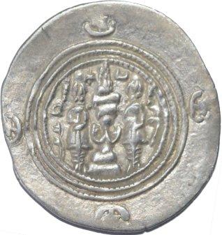 Dracma de Cosroes II. 423a11