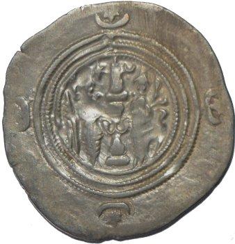 Dracma de Cosroes II. Año 7 ceca WH 424a11