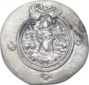 Dracma de Cosroes II. 42610