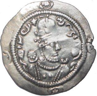 Dracma imitativo de Hormazd IV acuñado por los Yabghus turcos en Tokharestan. 42710
