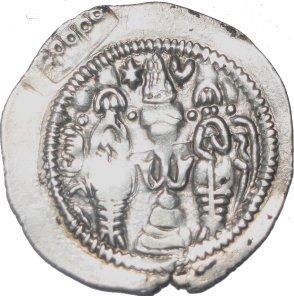 Dracma imitativo de Hormazd IV acuñado por los Yabghus turcos en Tokharestan. 427a10
