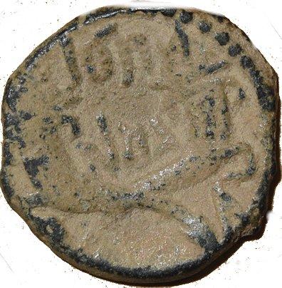 AE17 de Rabbel II y Gamilat. Reino de los Nabateos. 430a10