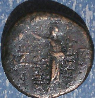 AE16 de Antioco IV Epifanes  Ben10
