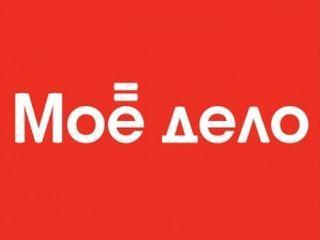 """""""Моё дело"""" - интернет бухгалтерия для бизнеса Moyo_d10"""