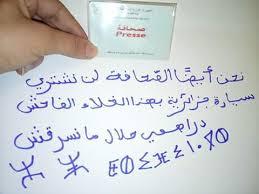 خليها تصدي خليها تصدي خليها تصدي خليها تصدي Images10