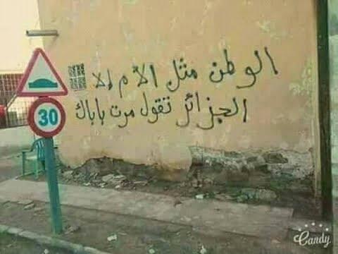 خليها تصدي خليها تصدي خليها تصدي خليها تصدي Hqdefa10