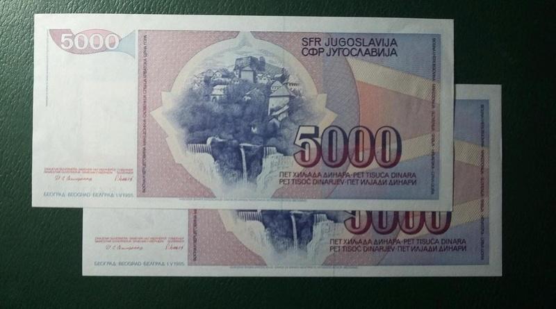 Yugoslavia 5000 Dinares P-93x (1985)  20180417