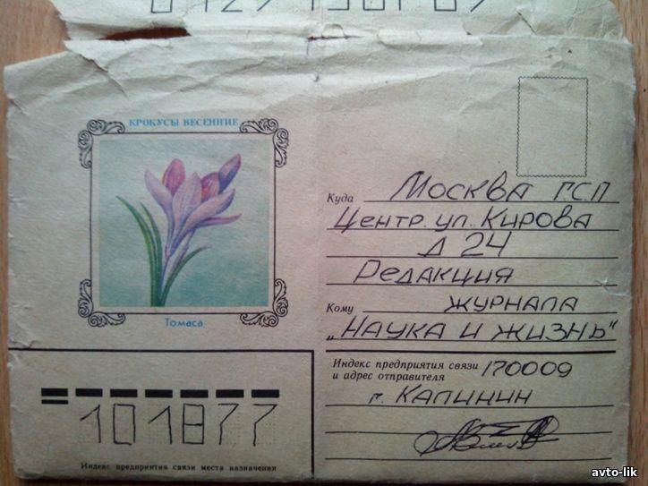 """Как """"плохо"""" жилось в СССР - Страница 5 98458910"""