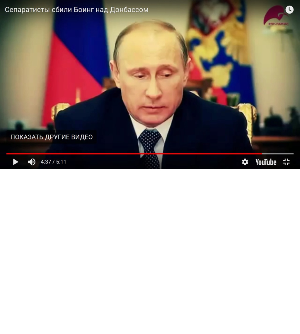 Украина - Страница 4 Annt10