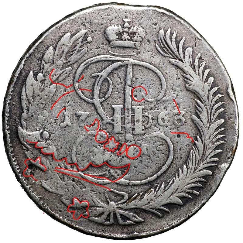 5 Kopeks Rusia 1768 acuñada sobre 10 Kopeks de 1762, y PLATEADA!! 01454_12