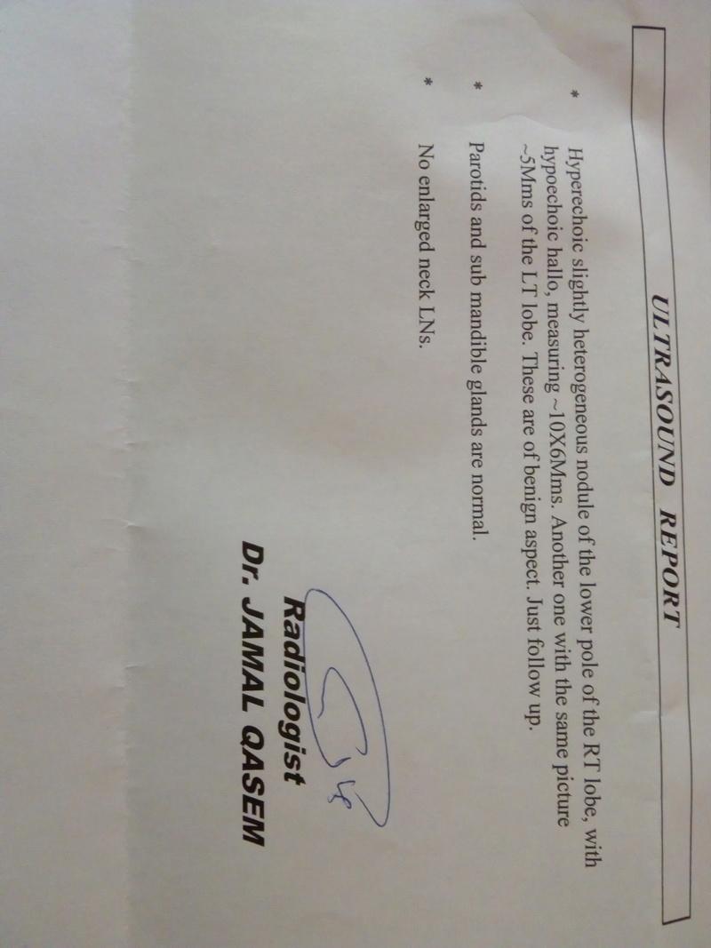 قصور الغدة الدرقية  Img_2011