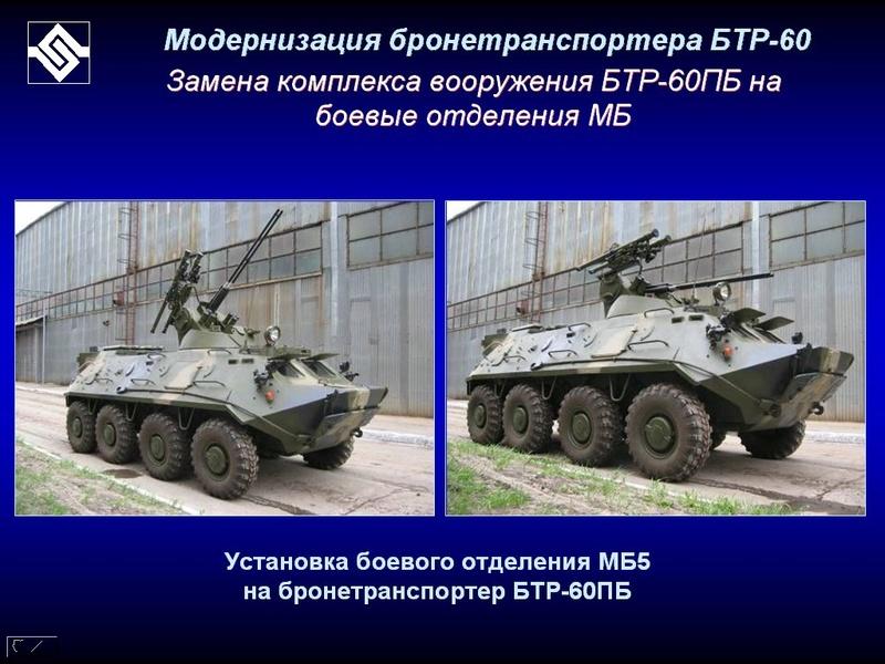 Soviet IFV BMP-1 & BMP-2 - Page 6 000110