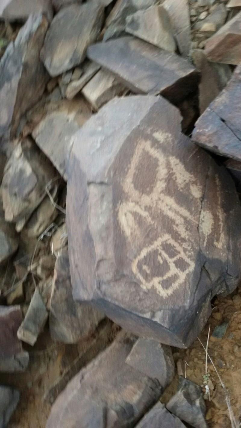 رموز على احجار احتاج تفسيرها Img-2023