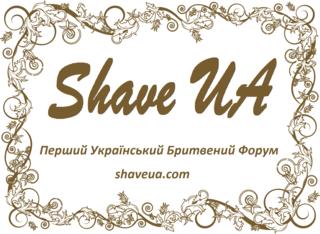 Клубна символіка і таке інше - Страница 2 Shaveu11