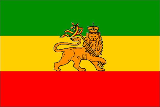 [Rencontre]France - Éthiopie  F25dce18