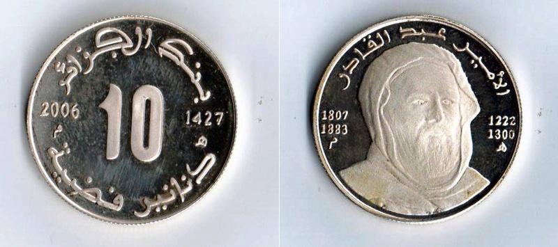 10 DA argent 2006 (Algérie) Éffigie Émir Abdelkader  10_da_10