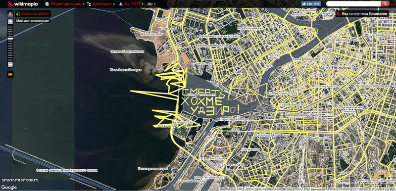 Вандалы устроили на ВМ массовые беспорядки 1010