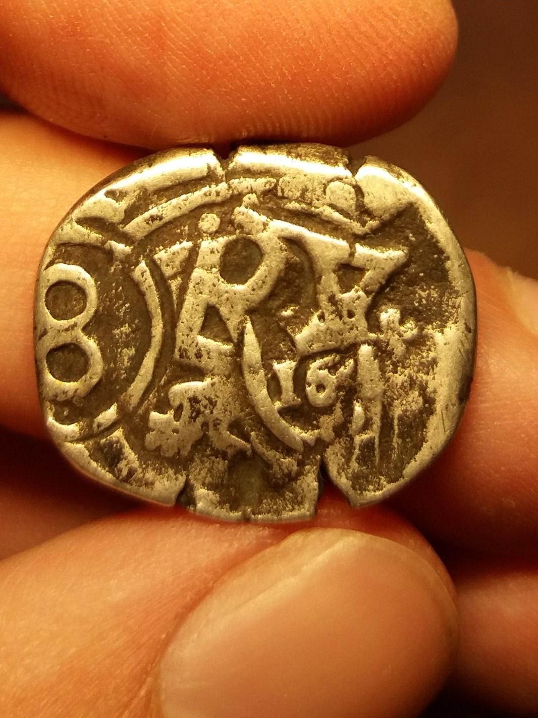 8 maravedís de Felipe III o IV, resellados. 20180611