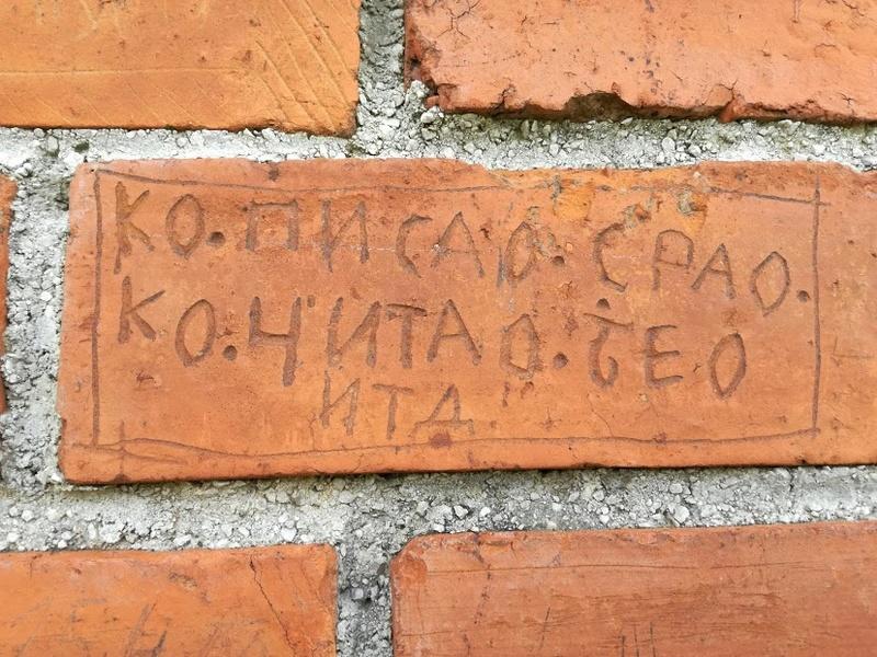 Vipava Septembarska '87 juzna kasarna Img_2014