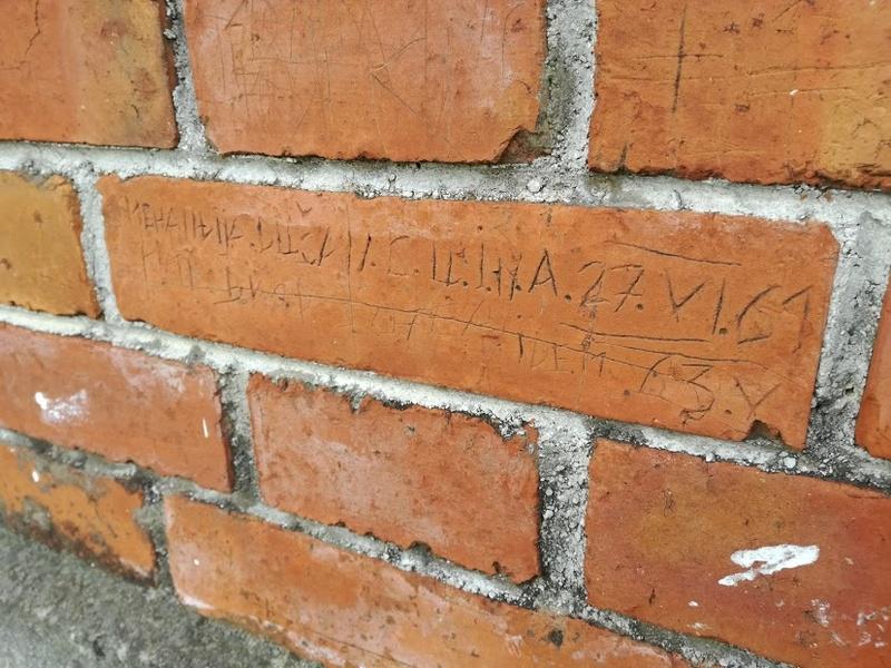 Vipava Septembarska '87 juzna kasarna Img_2015