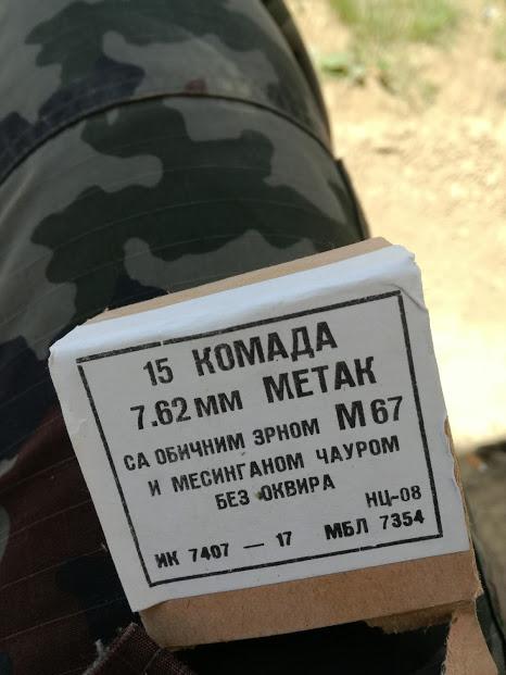 Kasarne i vojni objekti JNA - SLOVENIJA - Page 3 Img_2019