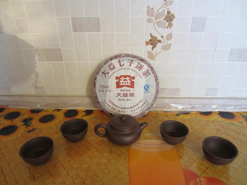 Любителям китайского чая посвящается Img_0515