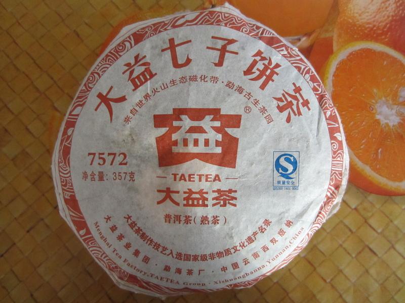 Любителям китайского чая посвящается Img_0517