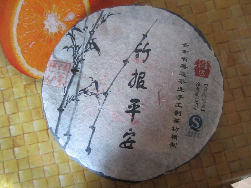 Любителям китайского чая посвящается Img_0519
