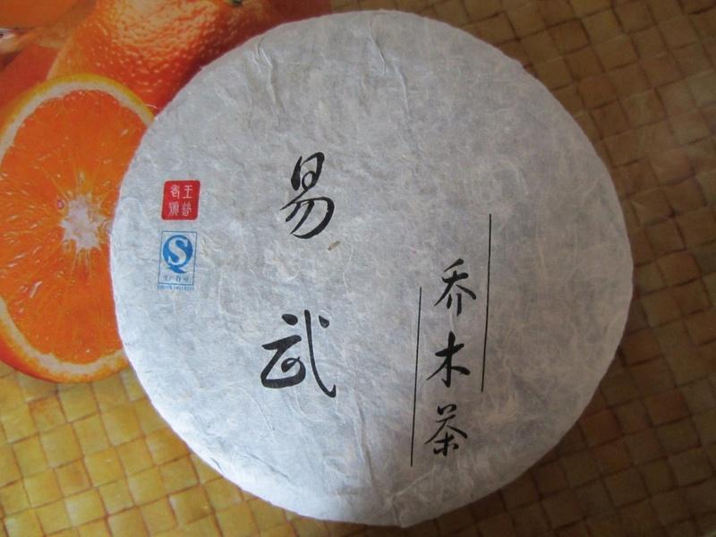Любителям китайского чая посвящается Img_0611