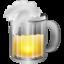 Hors Football Beer10