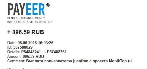 [PAGANDO] MONIKTOP- 80% REF- MIN 1 RUBLO-PAGO 11 Monito11