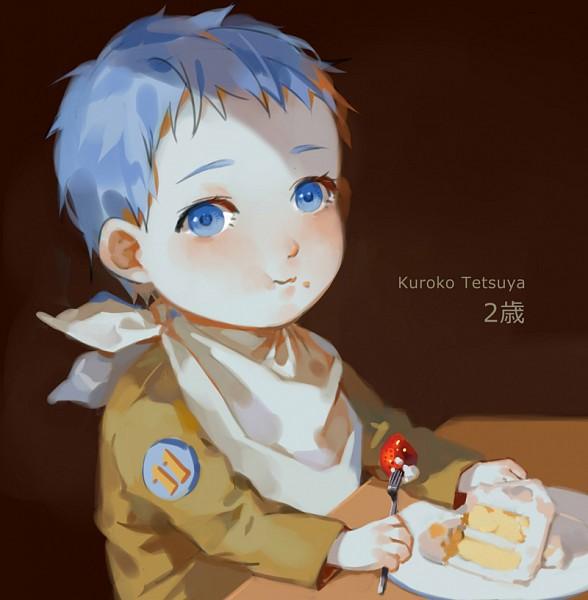 Kise Ryouta Kuroko13
