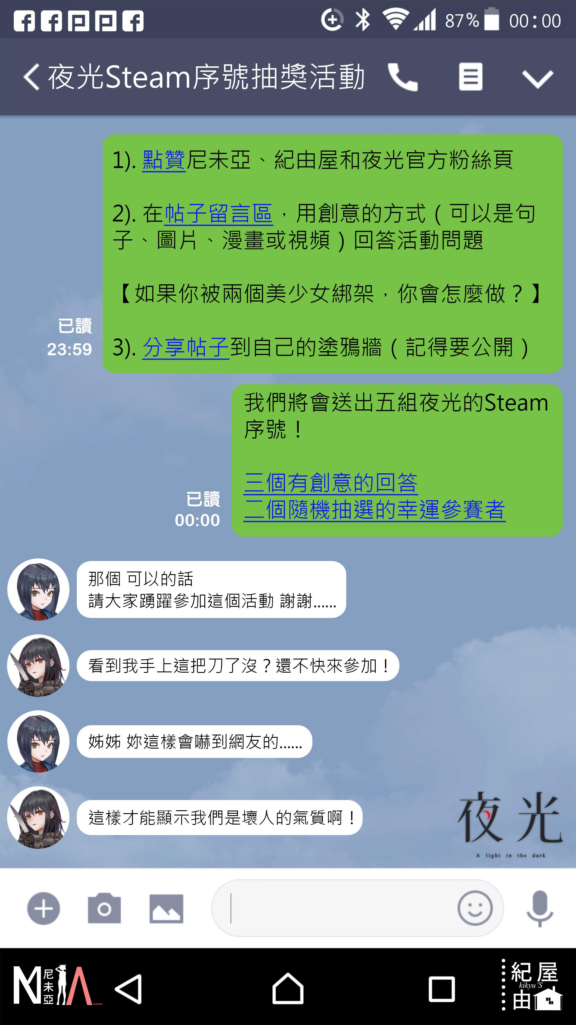 Topics tagged under 夜光 on 紀由屋分享坊 Oyazae11
