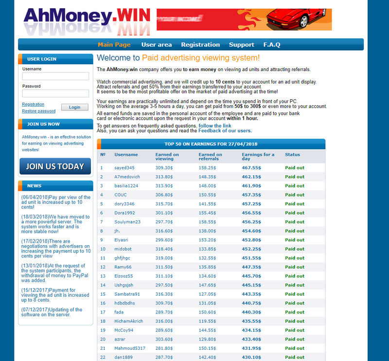 Kiếm tiền online ngon nhất hiện nay, mỗi này 400 - 600K kiếm tiền nạp game ae 110