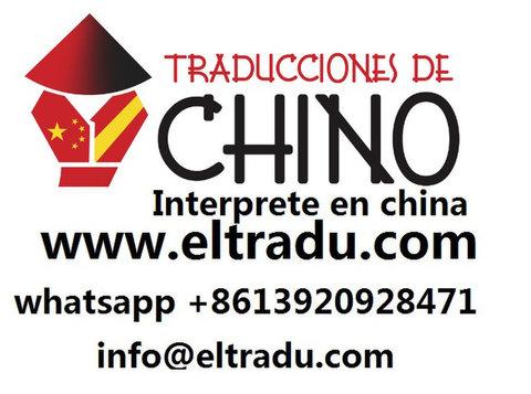 Traducciones chino-español Interp11
