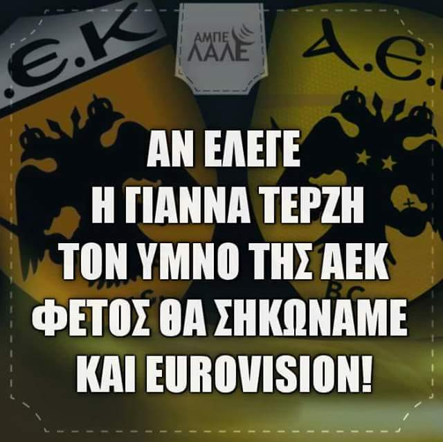 EuroCafenes!!! - Σελίδα 38 Fb_img11