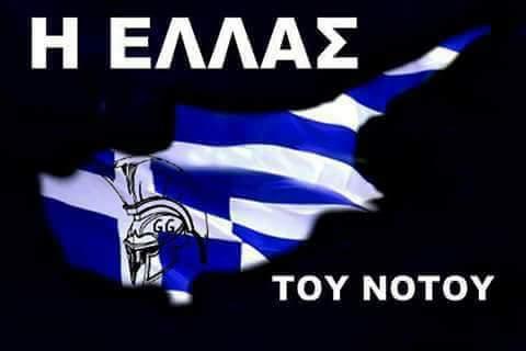 Κύπρος 2018 (επέλεξε τραγούδι) - Σελίδα 25 Fb_img15