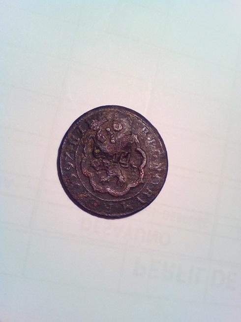 4 maravedís de Felipe II de Segovia, 1597, resellados. A-rese10