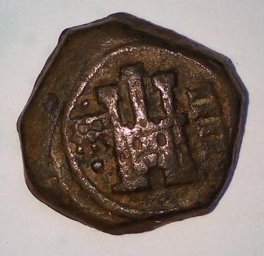 4 maravedís de Felipe IV de Segovia. Anvers14