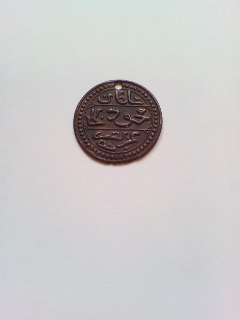 catalogar moneda islámica Img_2024