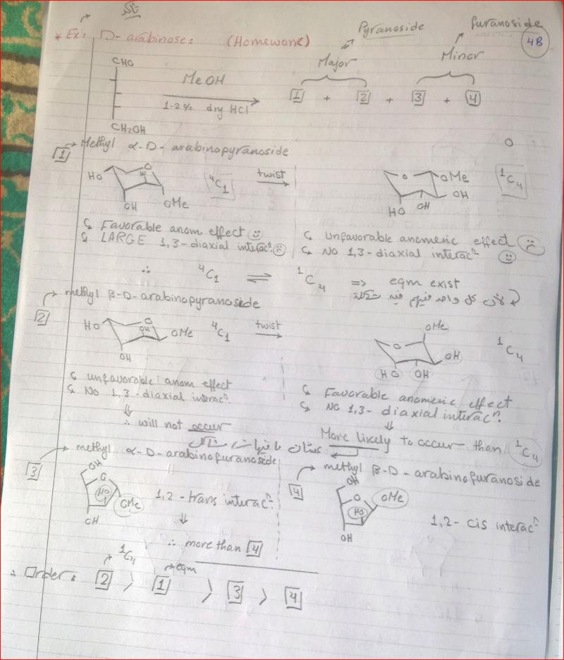 تساؤلات وملاحظات في مذاكرة كاربو Captur11