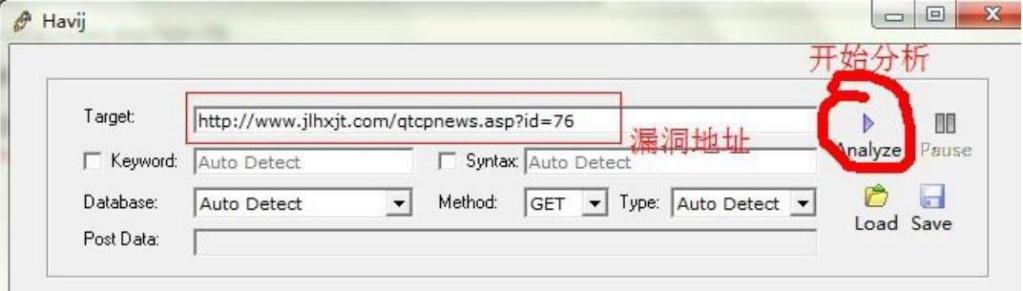 WEB 渗透——新手入门之初级工具利用 Qqio2011