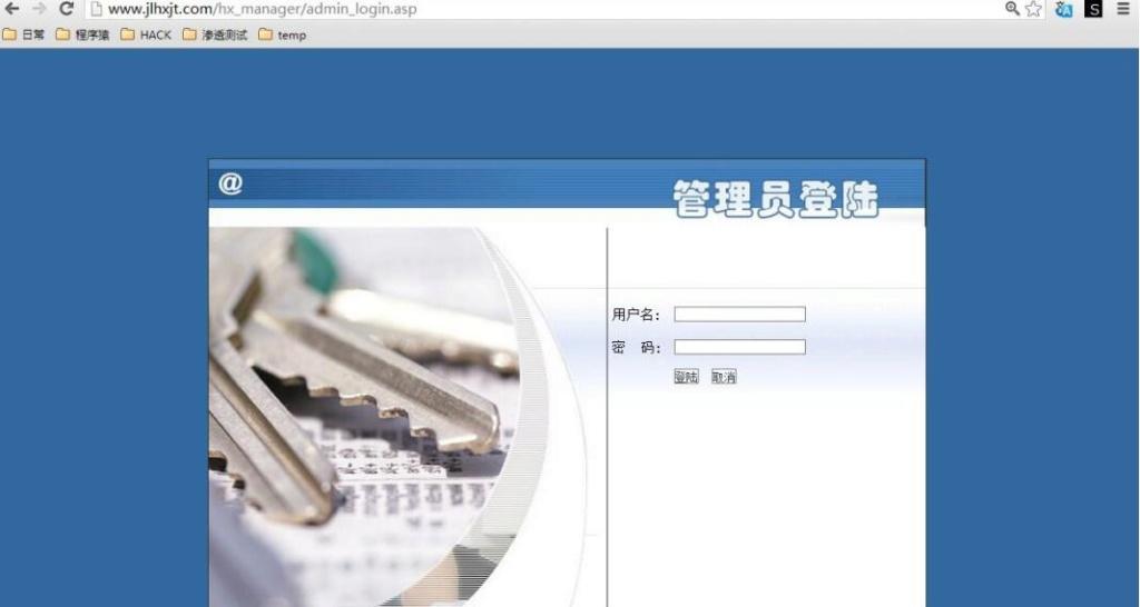 WEB 渗透——新手入门之初级工具利用 Qqio2016