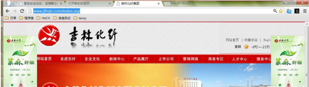 WEB 渗透——新手入门之初级工具利用 Qqo20110
